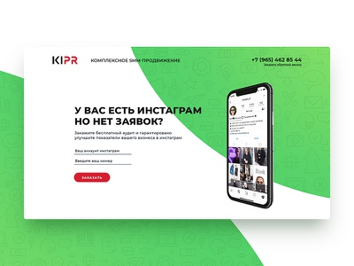 Web site for KIPR phone iphone circle green marketing instagram smm