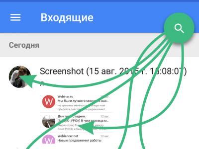 Mail.ru Competition simple interface mail mailru concept