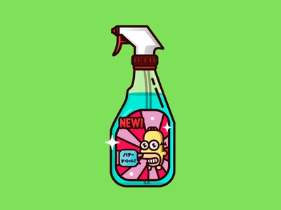 Mr. Sparkle new cleaner icons tv sparkle illustration 90s homer simpson
