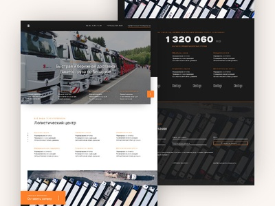 Transportation landing page web ui design landing transportation