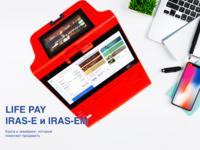Presentation of IRAS