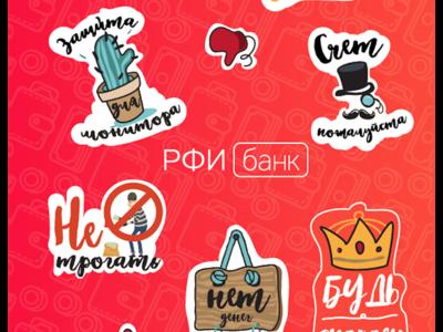 StickerPack