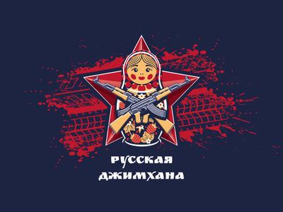 Russian Gymkhana