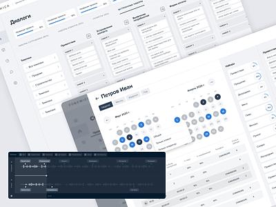 Speech Analytics Platform vocie chart web interface lists list filter analytics player desk calendar account ui dashboad speach analytics speech recognition