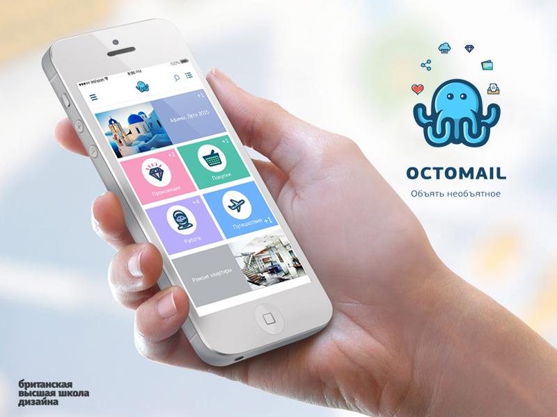 Octomail Объять необъятное приложение почтовое mail.ru octomail