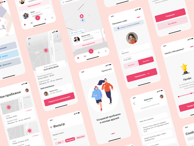 Mobile app for finding a friend for running social run apple mobile