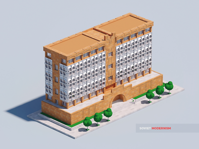 Soviet Modernism, Polytechnic Institute, Yerevan, Armenia