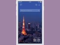 Wander - Tokyo