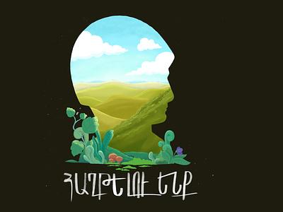 Armenian warrior nature man video plants boy vector character illustration animation 2d