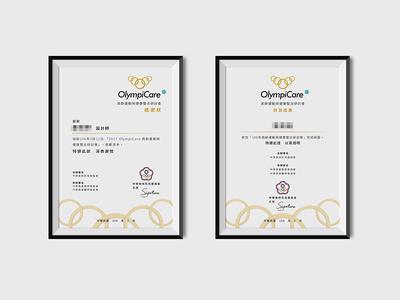 OlympicCare|Certificate of Merit Visual Design