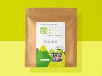 GoodMan Coffee Package Final ☕