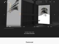 Deerlight website v2
