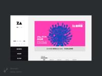 ZA share UI design