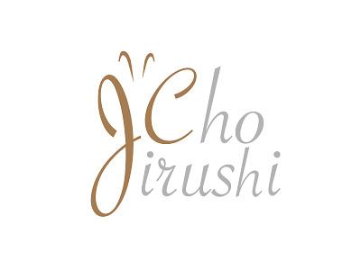 Cho Jirushi design logo