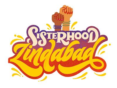 IWD Snapchat Stickers 2019 digital lettering india snapchat sticker snapchat procreate lettering typography illustration