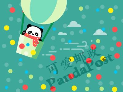 Panda on the way, from Panda Post