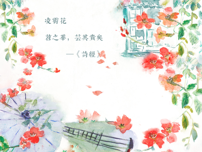 Campsis grandiflora chinesestyle poster watercolor flower grandiflora campsis painting