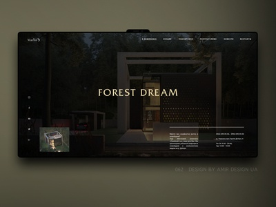 Сonstruction of houses - Forest dream