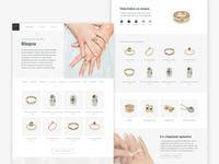 Jewel Webshop