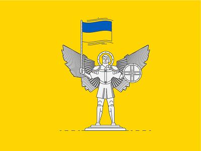Ukraine yellow linear line art flag shield statue ukraine