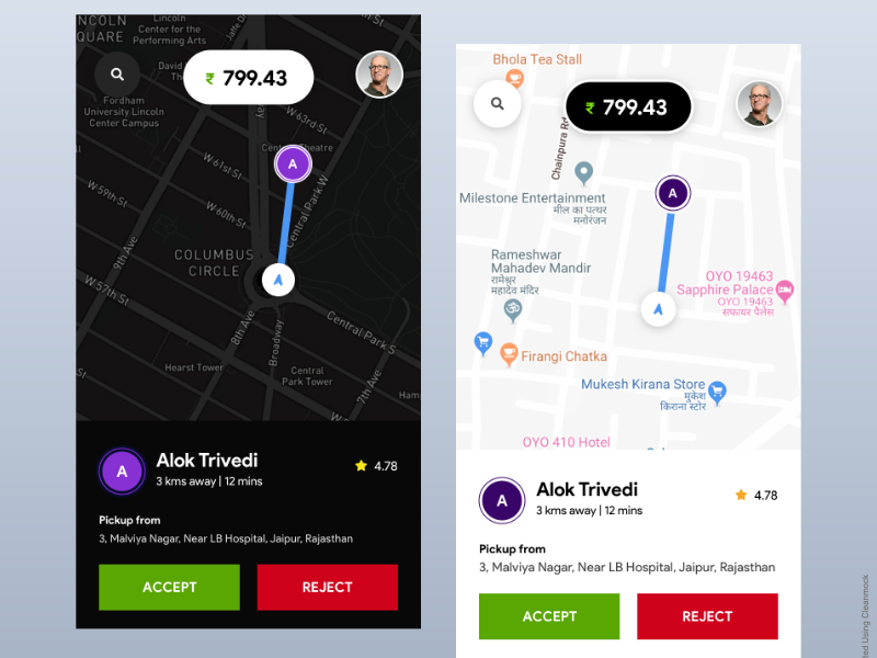 Uber Driver App – New Ride Notification by Alok Trivedi on