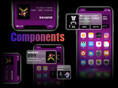 iOS 14 module ios app design ios app branding shopping plaything search for models garage kits shape module home ux icon design dailyui ui
