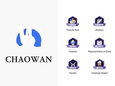 Achievement icon for Chaowan APP plaything logo illustration branding icons home ux icon design dailyui ui