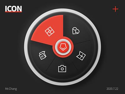 App icon app illustration branding icons home ux icon design dailyui ui