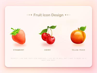 fruit icon design ux vector logo branding illustration icons dailyui icon design ui