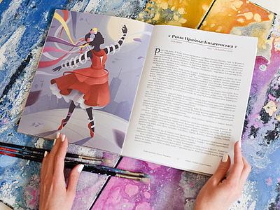 Book  Illustration art ukraine woman illustration book