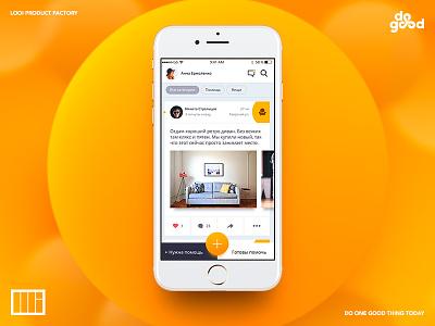 Dogood iOS app ui looi factory orange appliaction ios app