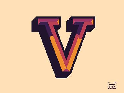Letter V 36 days of type typography type minimal v