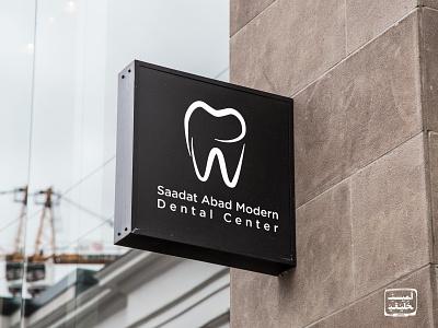 Saadat Abad Modern Dental Center design logo logo design minmal teeth tooth dentist dental