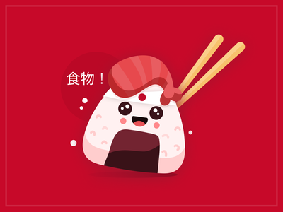 Japanese Food  🍣 🥢 | Freebie ui clean food ilustration red freebie japanese culture character japanese food vector app illustration concept