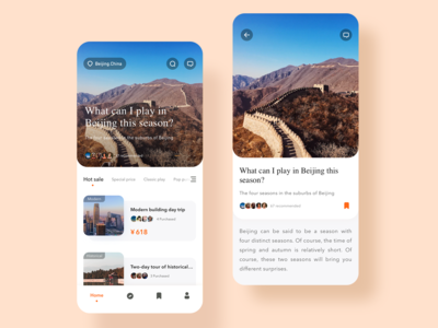 Traveling App pages