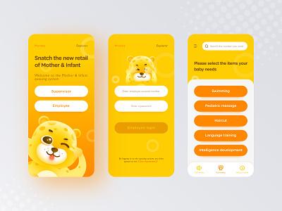 Interface Design of Mother & Infant Queuing System mobile motherinfant ui ux app