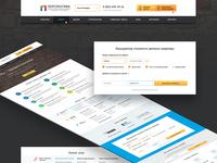 Sites Design Works
