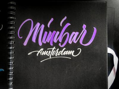 Minibar Amsterdam