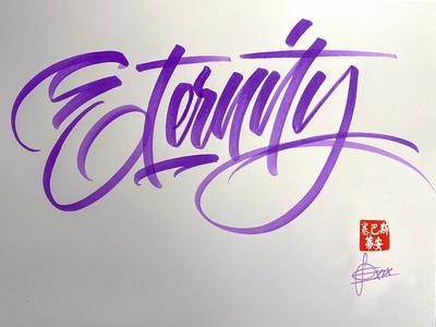Eternity handwriting brush and ink brush lettering hand lettering brush calligraphy brush script