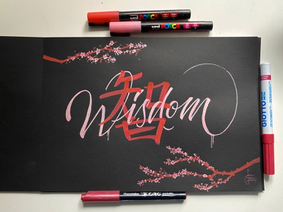 Wisdom japanese art japan handwriting hand lettering brush and ink brush lettering brush calligraphy brush script
