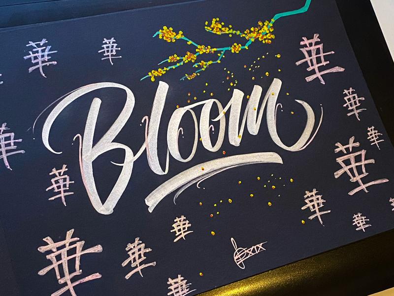 Bloom japanese art japan handwriting brush lettering brush and ink brush calligraphy hand lettering brush script