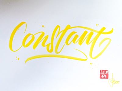 Constant handwriting brush lettering brush and ink brush calligraphy hand lettering brush script