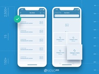 Wireframe for iOS App Projects