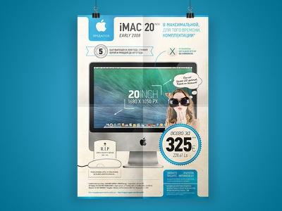 iMac Sale Poster print graphic imac poster