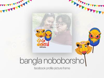 Bangla 1426 designs, themes, templates and downloadable