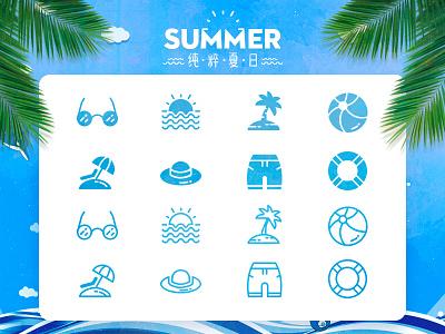 icon剪影线性练习 ui 图标 icon