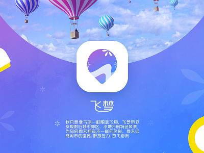 飞梦Logo 图标 logo