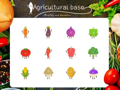 蔬菜植物icon
