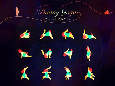 正在做瑜伽的小兔 ui 图标 icon