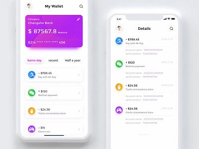 每日设计4/100 - 金融UI bank card bank app app animation 金融app 金融 app concept app 应用程序设计 设计 应用 ux 图标 ui